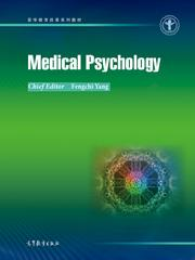 Medical Psychology(医学心理学)