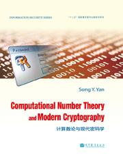Computational Number Theory and Modern C