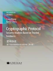 Cryptographic Protocol: Security analysi