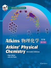 Atkins Physical Chemistry(Seventh Edition)(影印版)