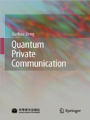 Quantum Private Communication(海外版)