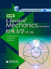Classical Mechanics(3rd edition)(影印版)经典力学(第三版)