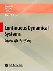 Continuous Dynamical  Systems (英文版) (连续动
