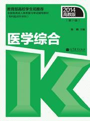 韩国语阅读教程(四)