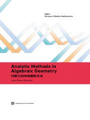 Analytic Methods in Algebraic Geometry代数