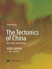 The Tectonics of China: Data, Maps and E
