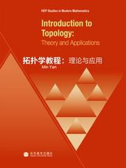 Introduction toTopology: Theory and Appl