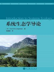系统生态学导论(Introduction to Systems Ecology)