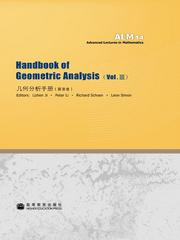 Handbook of  Geometric Analysis (Vol.  Ⅲ