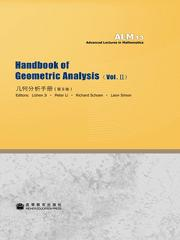 Handbook of Geometric Analysis  (Vol. Ⅱ)