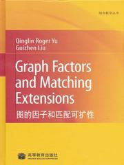 Graph Factors and Matching Extensions (图
