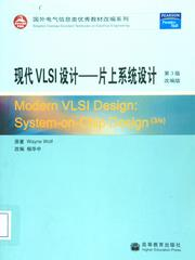 Modern VLSI Design: System-on-Chip Desig