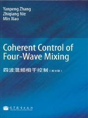 Coherent Control of four-Wave Mixing (四波