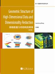 Geometric Structure of High-Dimensional