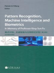 Pattern Recognition, Machine Intelligenc
