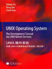 UNIX Operating System: The Development T