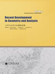 Recent Development in Geometry and Analy