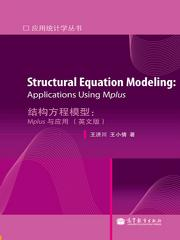 Structural Equation Modeling: Applicatio