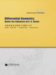 Differential Geometry: Under the Influen