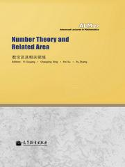 Number Theory and Related Area(数论及其相关领域)