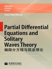 Partial Differential Equations and Solit