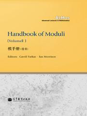 Handbook of Moduli   Vol. II (模手册  卷 II