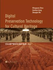 Digital Preservation Technology for Cult