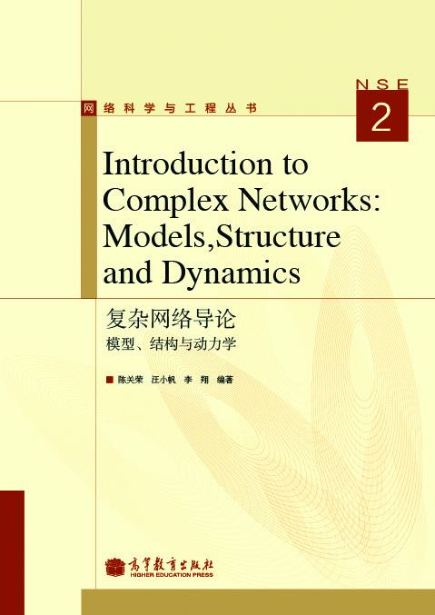 Introduction to Complex Networks: Models