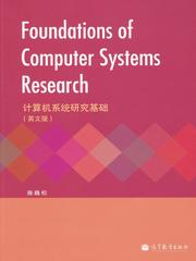 Foundations of Computer Systems Research