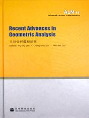 Recent Advances in Geometric Analysis几何分