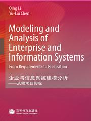 Modeling and Analysis of Enterprise and