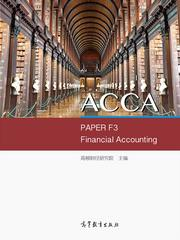 ACCA  PAPER F3 Financial Accounting