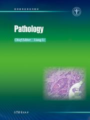 Pathology(病理学)